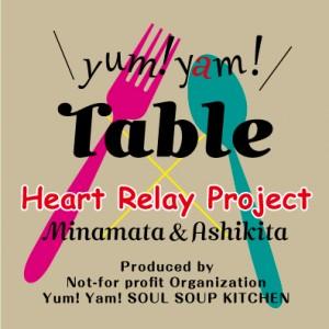 Yum!-Yam!-TABLE-Logo_MINAMATA