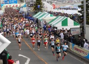 miuramarathon