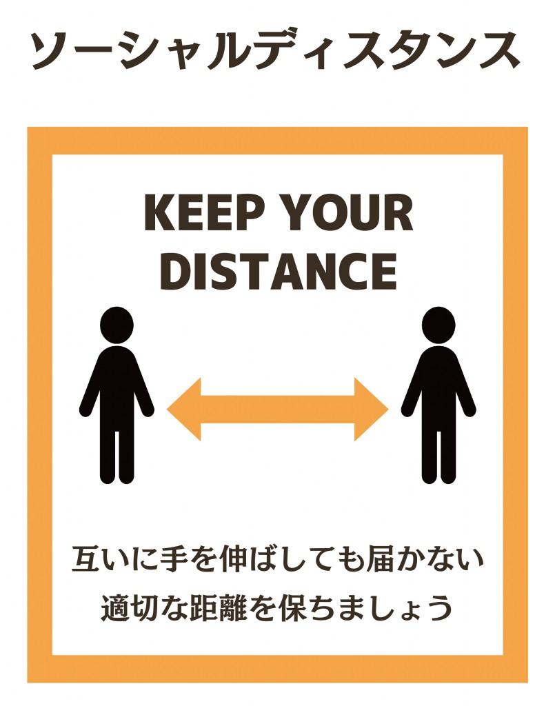 リリース用JPg-01