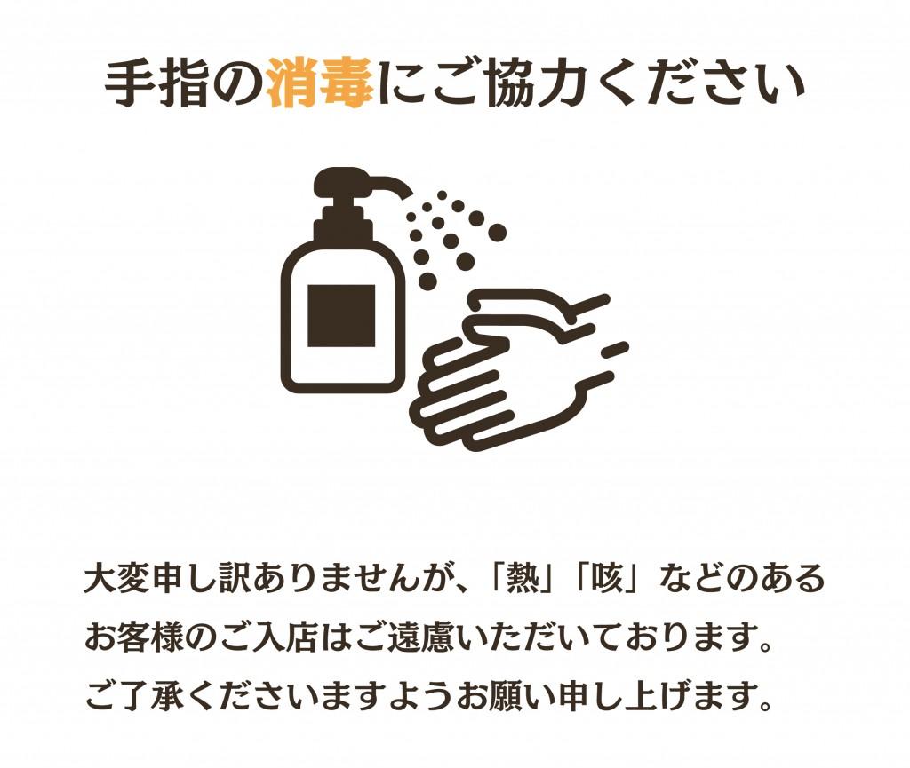 リリース用JPg-03